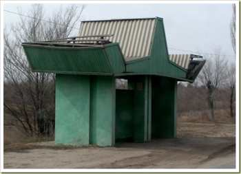 ponto volgograd